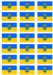 Lower Austria Flag Stickers - 21 per sheet